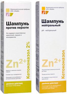 Кетоконазол шампунь от перхоти инструкция по применению.