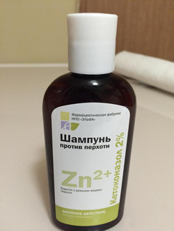 Кетоконазол фитофарм 25 г крем: цена, инструкция, отзывы, купить в.